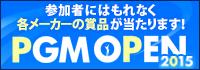 PGM OPEN 2015